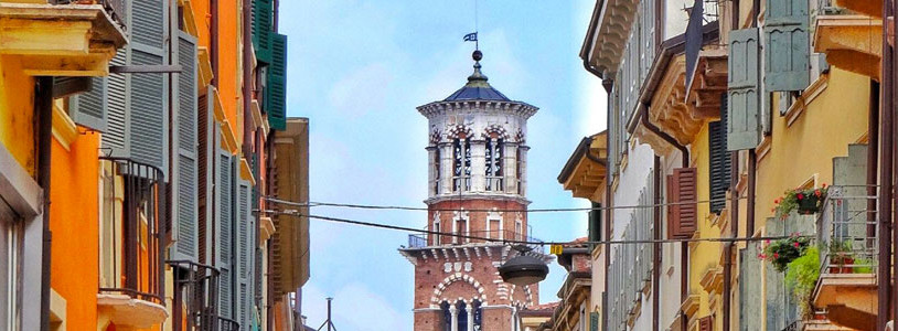VERONA CITY SIGHTSEEING