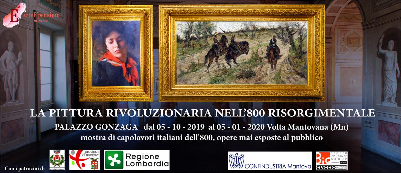 Palazzo Gonzaga: La Pittura Rivoluzionaria